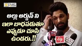 Allu Arjun Emotional about Rumours of his Brother in Social Media