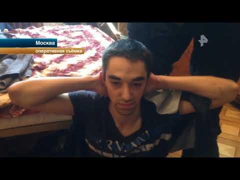 Видео штурма квартиры грабителей в Москве