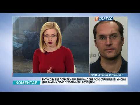 Овчаренко: РФ втручається в вибори європейських держав і США