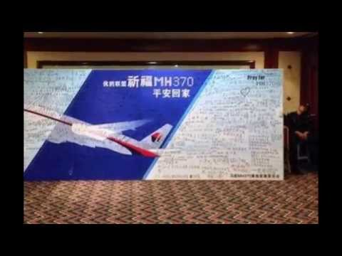 Malaysia, UK satellite firm release data on missing flight, say families... Спутниковое ....