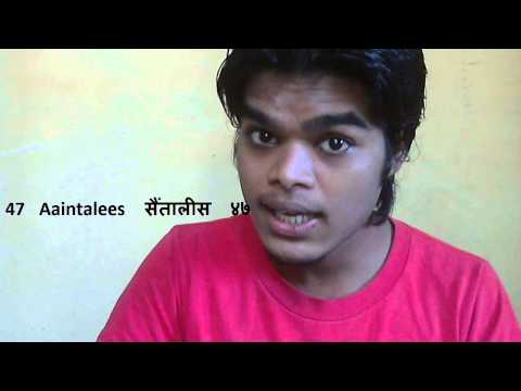 Learn Counting Numbers 40 to 50 in Hindi