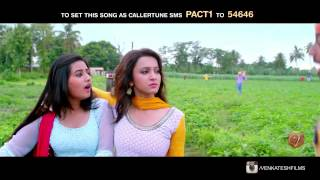 kolkata new movie song 2015
