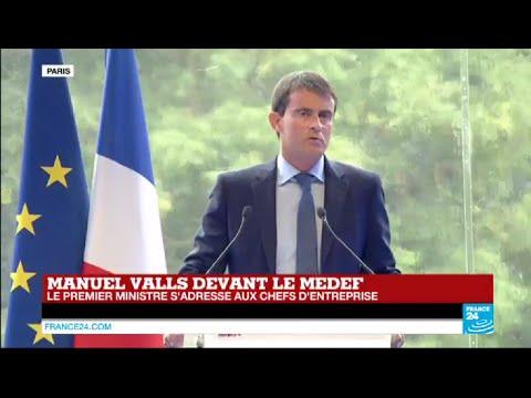 Remaniement en France : Manuel Valls s'adresse aux chefs d'entreprise français