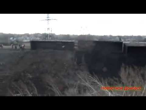 Ukraine War   A heavy freight train incident happened in occupied Makeevka today