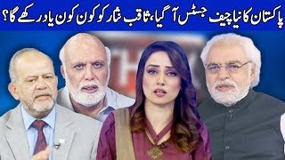 Think Tank With Syeda Ayesha Naaz | 18 January 2019 | Dunya News