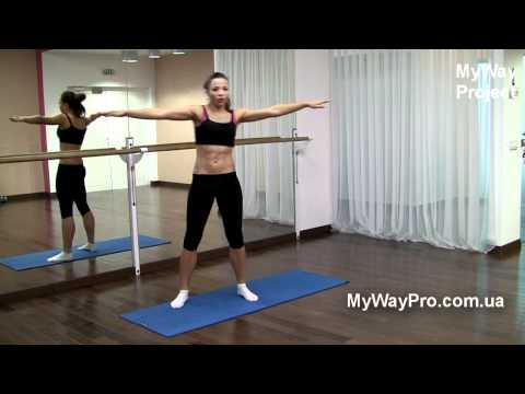 MyWay Project - Как убрать бока (как похудеть) Фитнес дома