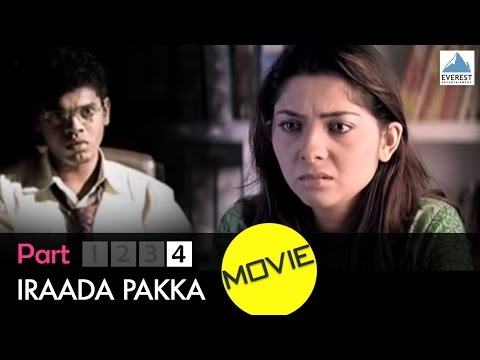 Iraada Pakka Movie - Part 4 video