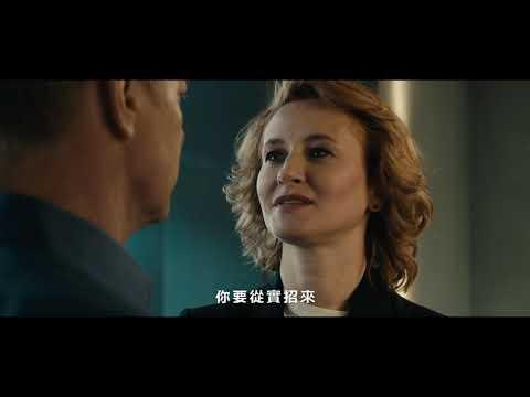 奧斯卡最佳國際電影羅馬尼亞代表 《吹哨奇案》前導預告。2020一月 全台上映
