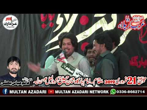Zakir Waheed Abbas Jag I Majlis 21 Feb 2019 | YadGar Masaib I Jalsa Zakir Alam Abbas Bhatti
