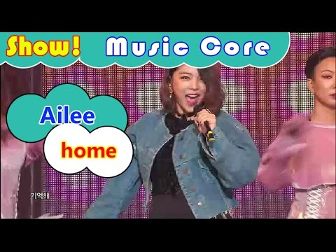 [Comeback Stage] Ailee - home,에일리 - 홈 Show Music core 20161015