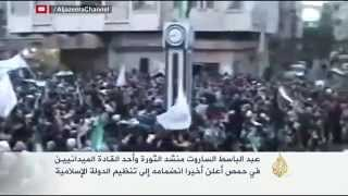 عبدالباسط الساروت.. منشد الثورة السورية