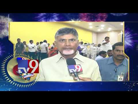 TV9 15th Anniversary : AP CM Chandrababu congratulations for completing 15 years - TV9