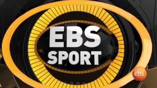 Ebs Sport -  Ethiopian Soccer News