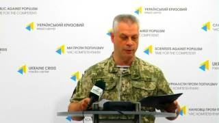 Col. Andriy Lysenko, Ministry of Defense of Ukraine spokesperson. UCMC 31.07.2017