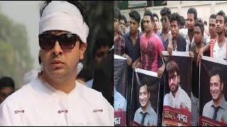 শাকিব খানের জন্য রাস্তায় নামলেন হাজার হাজার মানুষ !! Shakib Khan Latest News