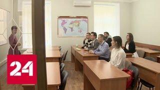 В Санкт-Петербурге после восстановления лицензии начал работу Европейский университет - Россия 24