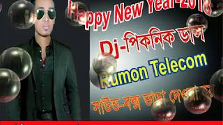 dj song dana kata pori 2018 new/bamgla song