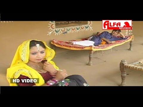 Bhayali Neede Aaja Kaam Cha | Rajasthani Songs
