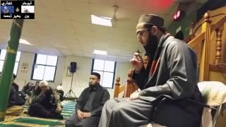 Abuzar Al Ghiffari Surah Ale Imran And Surah Ala aa   (Dewsbury  UK) 2015