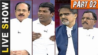 Motkupalli Narasimhulu Sensational Comments -- Merge of TTDP with TRS -- Live Show 02  - netivaarthalu.com