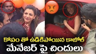 Kajal Aggarwal Launches HAPPI Mobiles Store In Hanamkonda | Kajal at  Happi mobile store