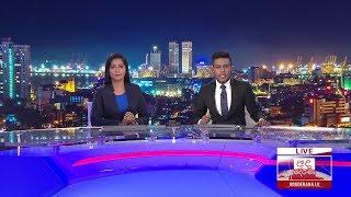Ada Derana Late Night News Bulletin 10.00 pm - 2019.03.16