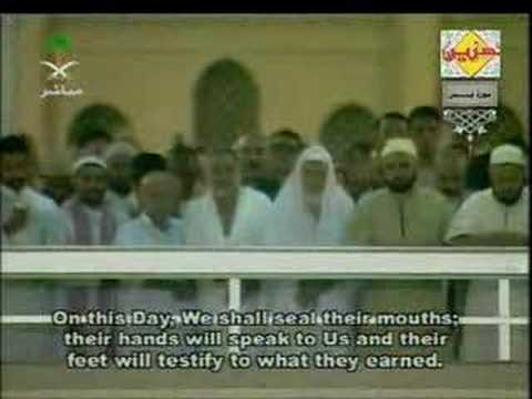 36 114 Sura Yaseen Recited By Imam Sudais & Shuraim (2 2) video