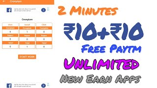 2 Mint ₹10+₹10 Unlimited Paytm Cash 2019|| Best New Self Task Complete Earning Apps