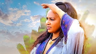 Letay Mesfin - Ab kulu Wudi (ኣብ ኹሉ ውዲ) New Traditional Tigrigna Music 2018 (Official Video)