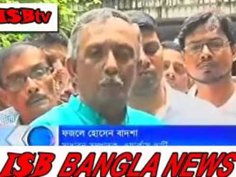 Today Bangla TV News Live Early Update 17 September 201