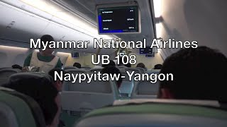 Myanmar National Airlines Boeing 737-800 Flight Report: UB 108 Naypyidaw to Yangon