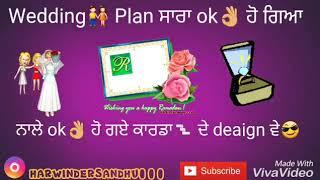 download lagu Download Wedding Plan New Song Kaur B Whatsapp Status gratis