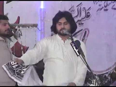 Zakir Yasir Raza Jhandvi Jashan 20 May 2016 Kot Shahan Gujranwala