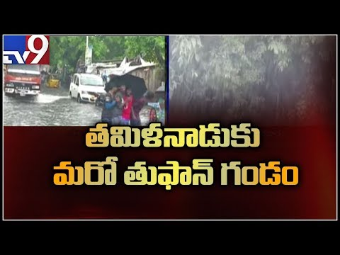 Rains continue to lash Tamil Nadu, Puducherry; Kerala on high alert - TV9