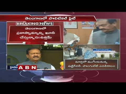 T Congress Leader Shabbir Ali Speaking Media Over MLC's Joining in TRS | ABN Telugu