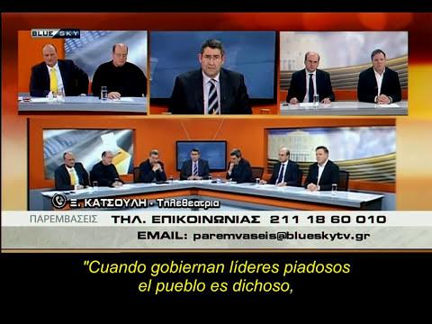Grito de desesperación en programa de TV griego