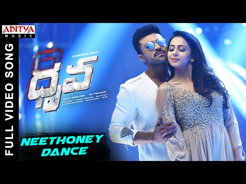 Neethoney Dance Full Video Song | Dhruva Full Video Songs | Ram Charan,Rakul Preet | HipHopTamizha thumbnail