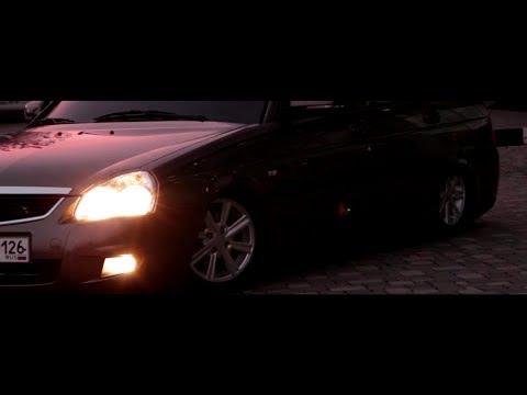 Лада Приора на пневме 2017 (клип)