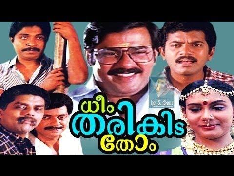 Dheem Tharikida Dhom   Full Malayalam Movie   Maniyan Pillai Raju video