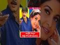 English Pellam East Godavari Mogudu Telugu Full Movie
