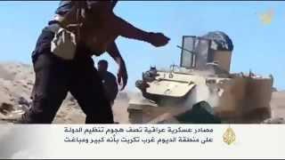 عشرات القتلى والجرحى بهجوم لتنظيم الدولة على الجيش بتكريت