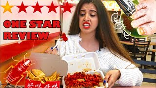 Eating At The Worst Reviewed Chinese Restaurant In My City (TORONTO) *1 STAR*