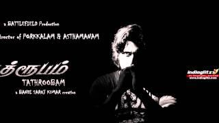 Asthamanam -