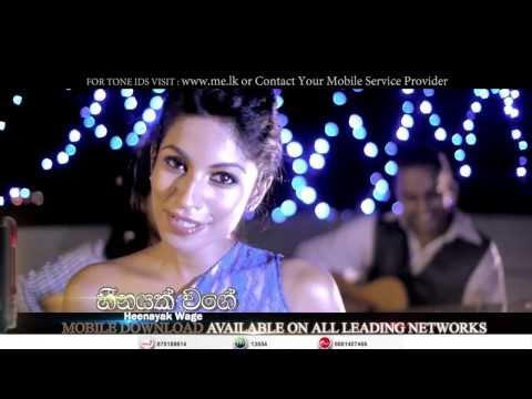 Heenayak Wage - Devashrie - Official Trailer - MEntertainements