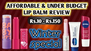 5 Affordable lip balms in india Under Rs150 | 5 Budget Lip balms for dry lips | Lip balms review