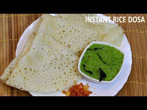 Instant Rice Dosa   Make Dosa Batter in 2 mts   Ghavne Recipe   MadhurasRecipe Ep - 679