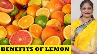 Lemon Water   Benefits of Lemon  Benefits of Lemon Water  Lemon Water Benefits  Drinking Lemon Water