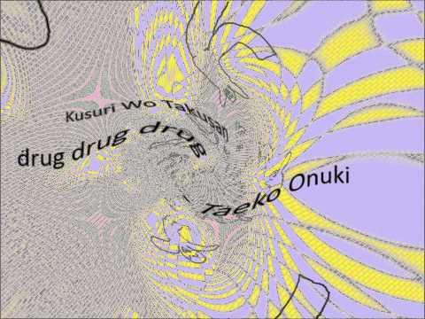 Kusuri wo takusan(drug,drug,drug) - Taeko Onuki[Japanese pop-rock]