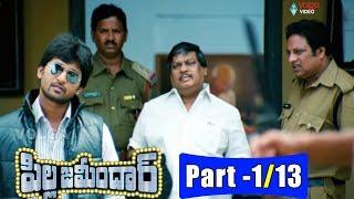 Pilla Zamindar Telugu Full Movie Parts 1/13 || Nani, Hari priya, Bindu Madhavi || 2016