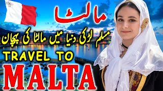 Travel To Malta | Full History And Documentary About Malta In Urdu & Hindi | مالٹا کی سیر